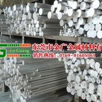 山东销售LG2-h24高精密铝棒批发
