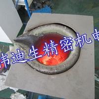 化鋁熔煉爐、50公斤熔鋁爐