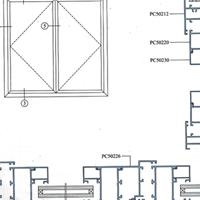 供应建筑用铝型材