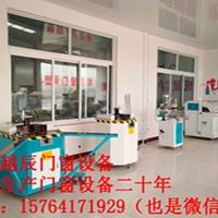 浙江舟山市全套平开窗加工设备多少钱报价