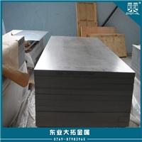 东莞6082铝板 国标铝薄板