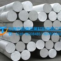 铝管 LD31合金铝管 铝合金性能