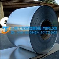 铝带 LC9铝合金带料 铝合金产品