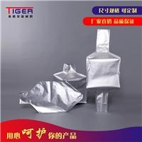 厂家定做铝箔异形袋铝箔吨袋 铝箔立体袋