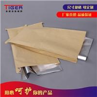 25KG铝箔粒子袋  防滑铝箔袋