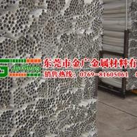 蕪湖市 6011-T4進口鋁合金管料