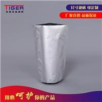 鋁箔防潮圓底袋  熱熔膠鋁箔圓底袋