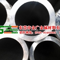 遵化市 6105-T5陽極氧化合金鋁管