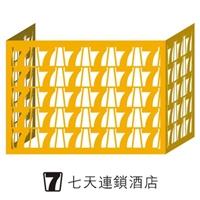 鋁合金雕花空調外機裝飾天花環保裝飾
