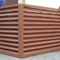 铝合金咖啡色空调外机装饰天花环保装饰