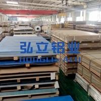 2018高质量铝板