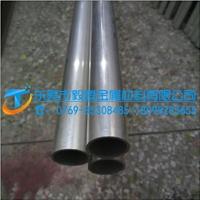 毅腾铝合金板管 6061铝方管