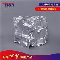 铝膜复合袋  真空平面袋