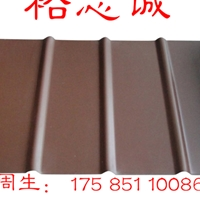 供应屋面直立锁边系统铝镁锰板65-400