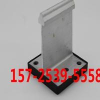 高硬度铝镁锰板固定支架