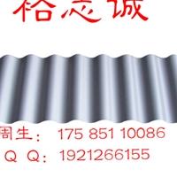 供應波紋板幕墻系統鋁鎂錳板836