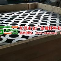 巴彥淖爾市 6262-T5高精密鋁管