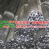 河南省: 6063-T651精磨鋁管