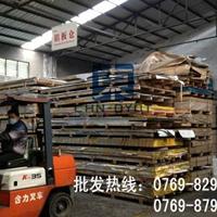 广州1090-O态铝板 1090超薄铝板