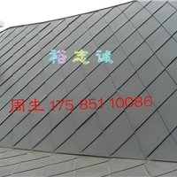 供應平鎖扣瓦片幕墻系統鋁鎂錳板200