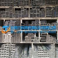 6061铝合金管 方管 铝圆管