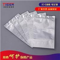 鋁箔自立自封袋 鋁箔面膜袋