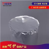 20L铝箔圆底袋 铝箔圆底袋诠释产物简介
