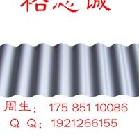 供應波紋板幕墻系統鋁鎂錳板825