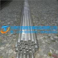 进口铝管 6061毅腾空心铝管介绍