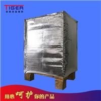 鋁膜氣泡隔熱托盤罩  保溫立體袋