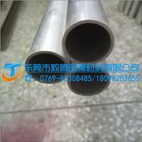 6063铝管 进口铝合金圆管 铝材料