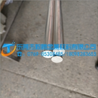 铝管 毅腾铝合金 A6063圆管 圆棒