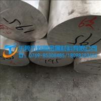 鋁合金棒 LD31鋁合金價格 方棒