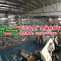 6004平直光亮铝管 铝合金棒厂家直径