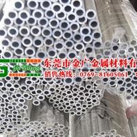 6006挤压铝管厂家 国标铝棒厂家直径