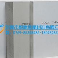 2024铝棒 2024铝板 LY12铝带