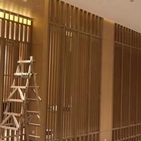 木纹铝屏风_铝屏风产品价格
