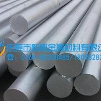A5056铝棒 LF5-1合金铝棒 六角铝棒