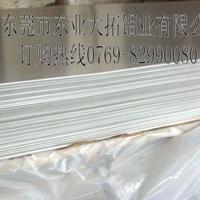 2A10硬质铝排 2A10铝板材质证书
