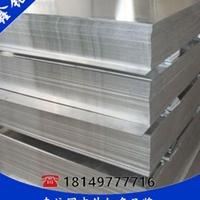 5A06铝板价格多少