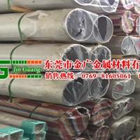 6010可拉花铝管 无杂质铝棒直径