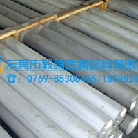 铝合金棒 A1100圆棒 六角棒 铝型材