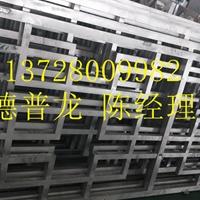 窗户铝合金格子铝窗花定制厂家