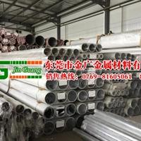 进口高度度铝合金管 6017无缝铝管