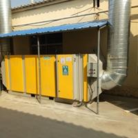 厂家供应光氧催化净化器
