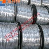 供应5056铝镁合金铝线  轴装合金铝线