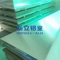 LY13耐蚀性铝厚板