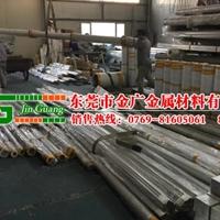 進口鋁管廠家 6007模具鋁管