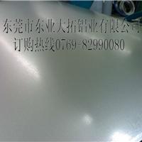 花纹铝板 7075氧化铝板厂家 7075铝板密度