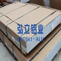 LY13铝板规格